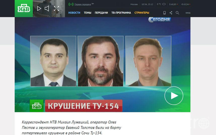 www.ntv.ru.