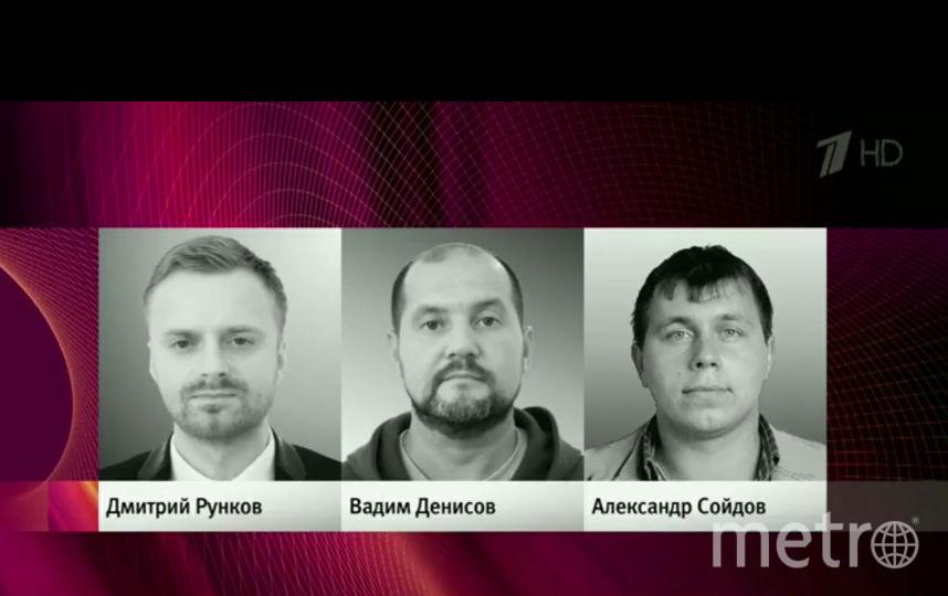 www.1tv.ru.