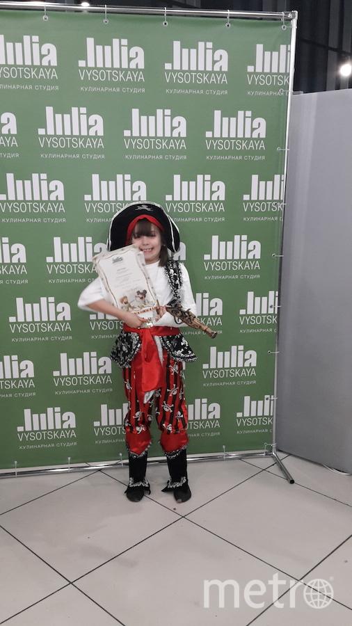 Мясоедова Галина.