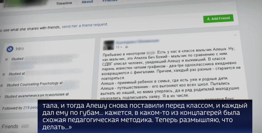 "скриншот с видео телеканала ""Россия""."