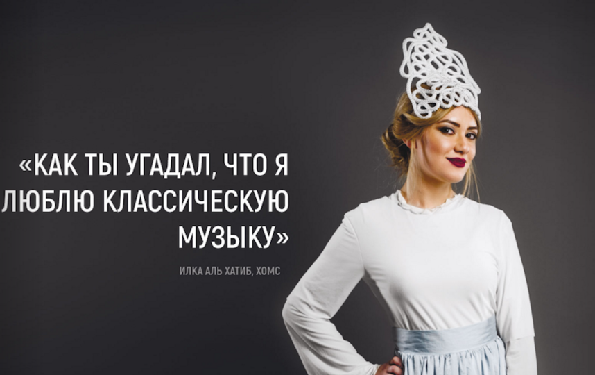 fromsyriawithlove.ru.