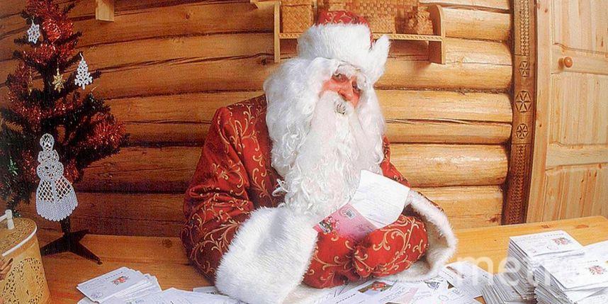предоставлено пресс-службой Деда Мороза.