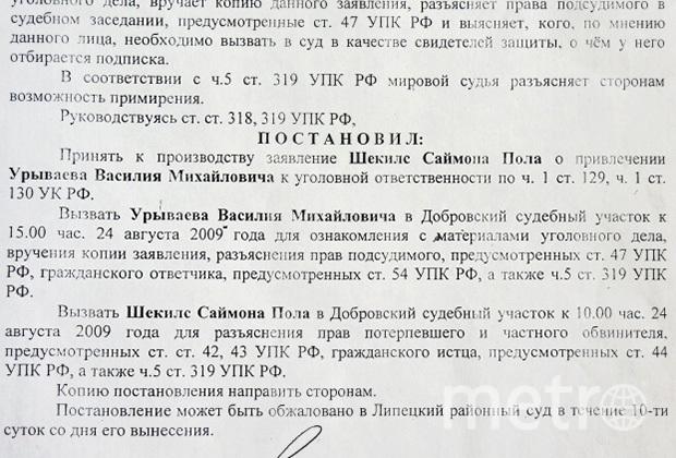 Gorod48.ru.