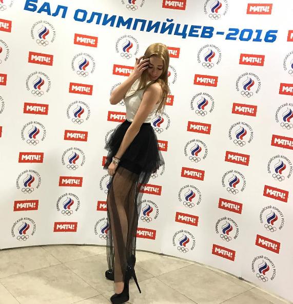 instagram/biryukova_98.
