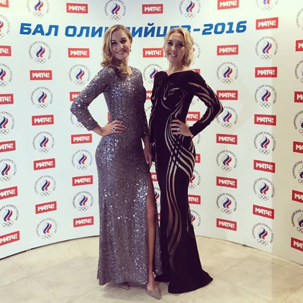instagram/katemakarova1.