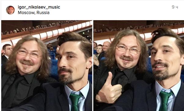все - Instagram.