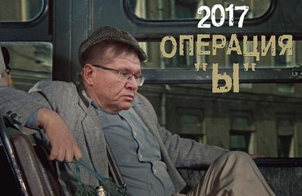 Скриншот budaev-shop.ru.
