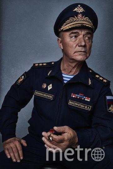 """фонд """"Память поколений""""."""