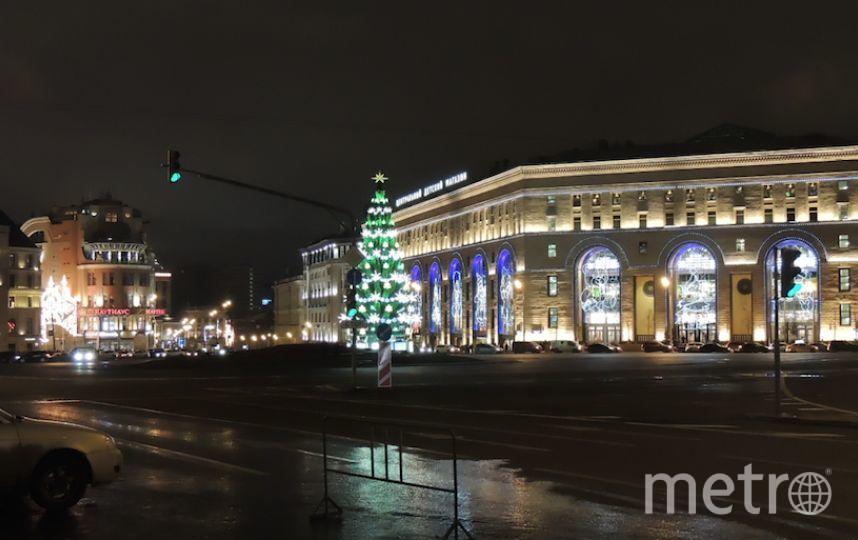 Metro/Данила Белов.