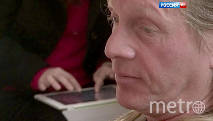 кадр телеканала Россия.