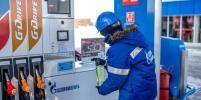 Автодилеры Челябинска рекомендуют топливо сети «Газпромнефть»