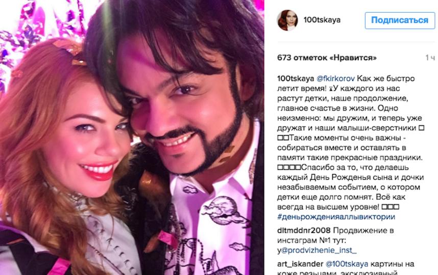 Instagram/100tskaya.