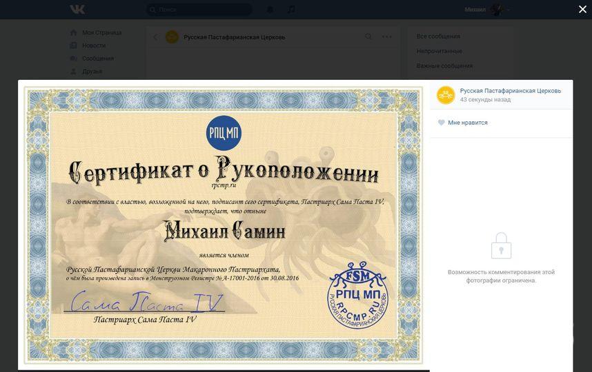 vk.com/mishasamin.