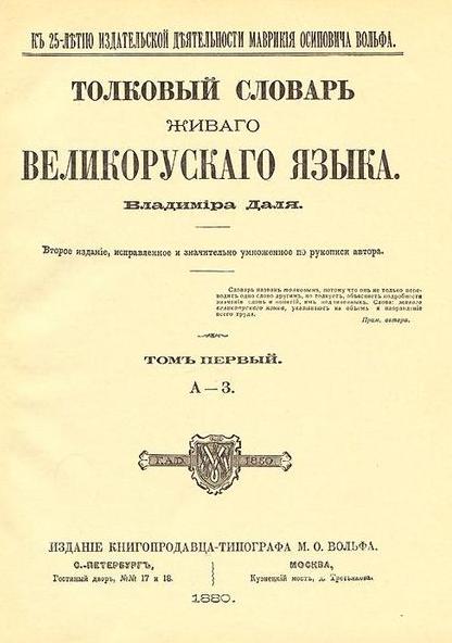 wikipedia.org.