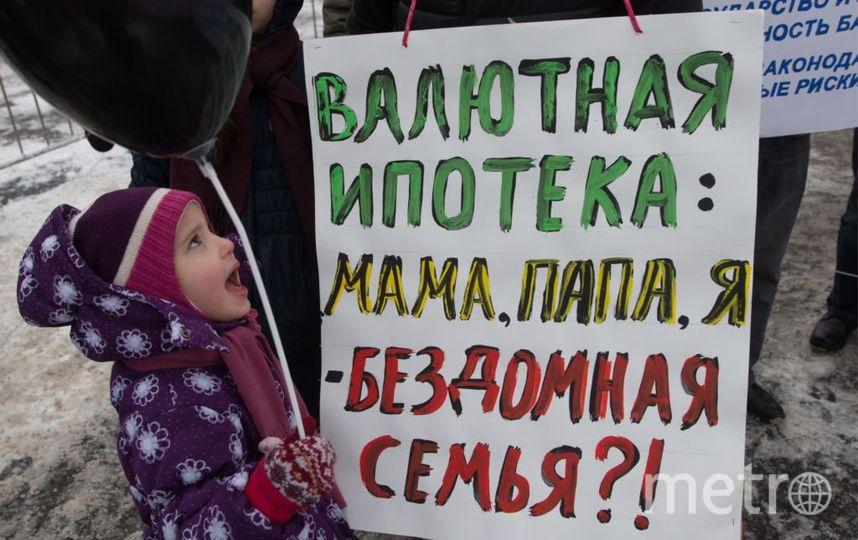 Всероссийское движение валютных заёмщиков.