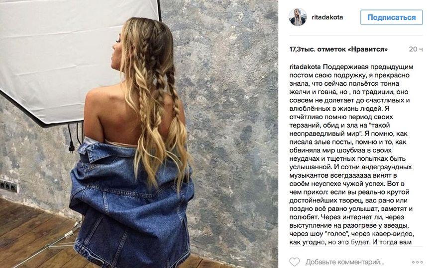 instagram.com/ritadakota.