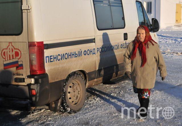 РИА Новости.