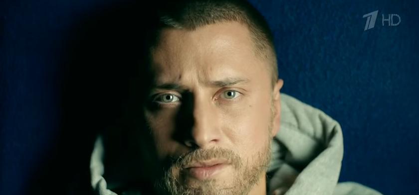"""скриншот с YouTube """"Первого канала""""."""