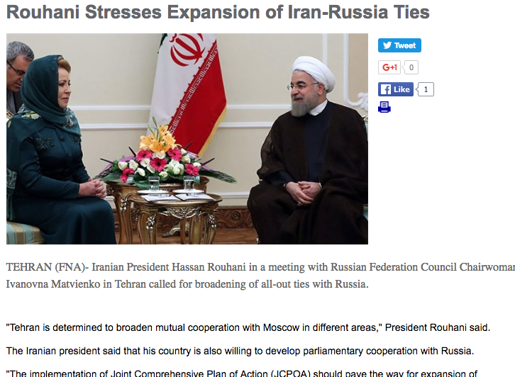 Скриншот en.farsnews.com.