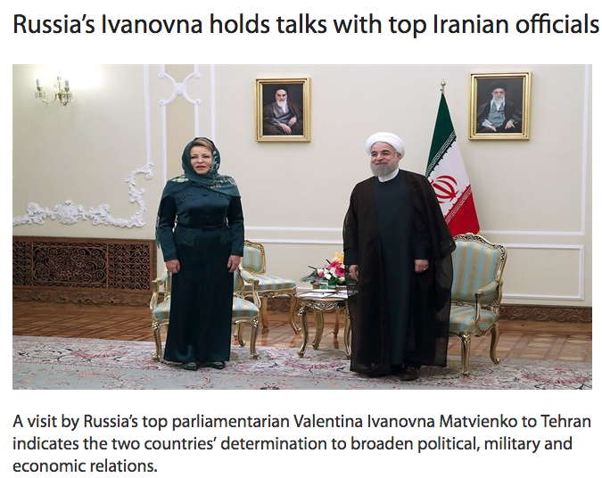 Скриншот www.iran-daily.com.