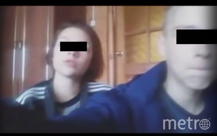 Скриншот YouTube.