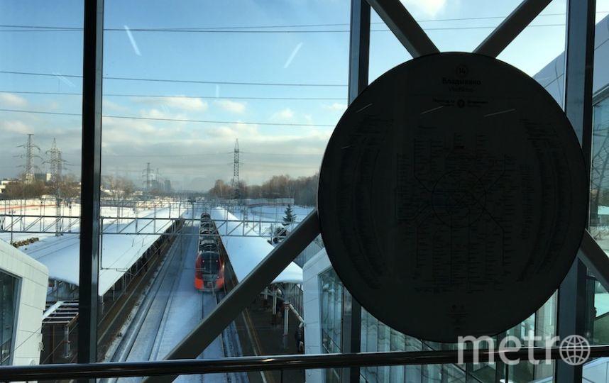 Metro/Дарья Буянова.