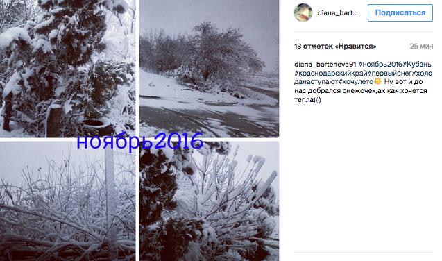 Скриншот Instagram.com.