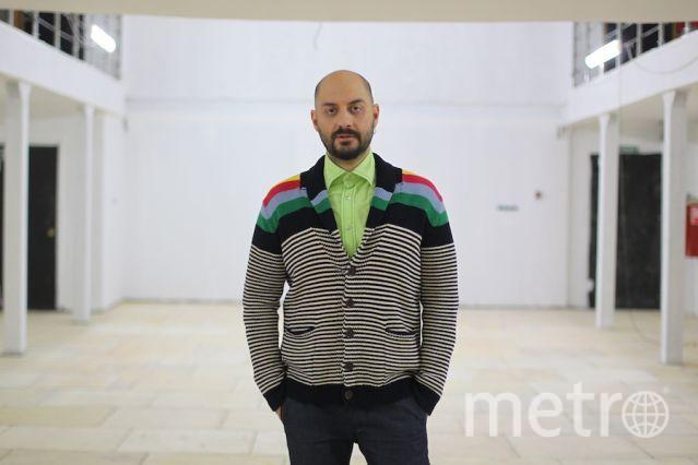 Metro/Андрей Свитайло.