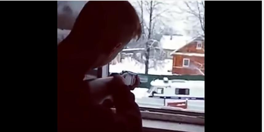 скриншот  VK.ru.