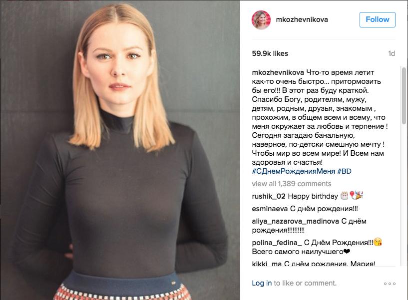 instagram.com/mkozhevnikova.