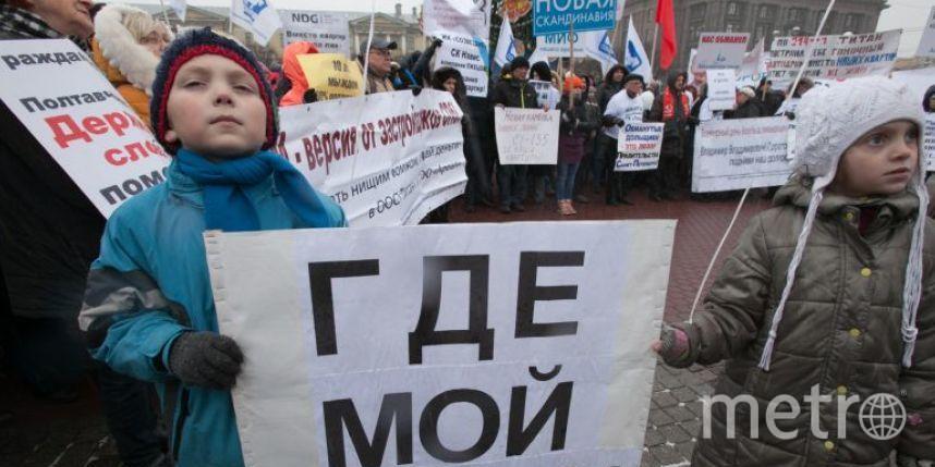 (Архивное) Metro/Святослав Акимов.