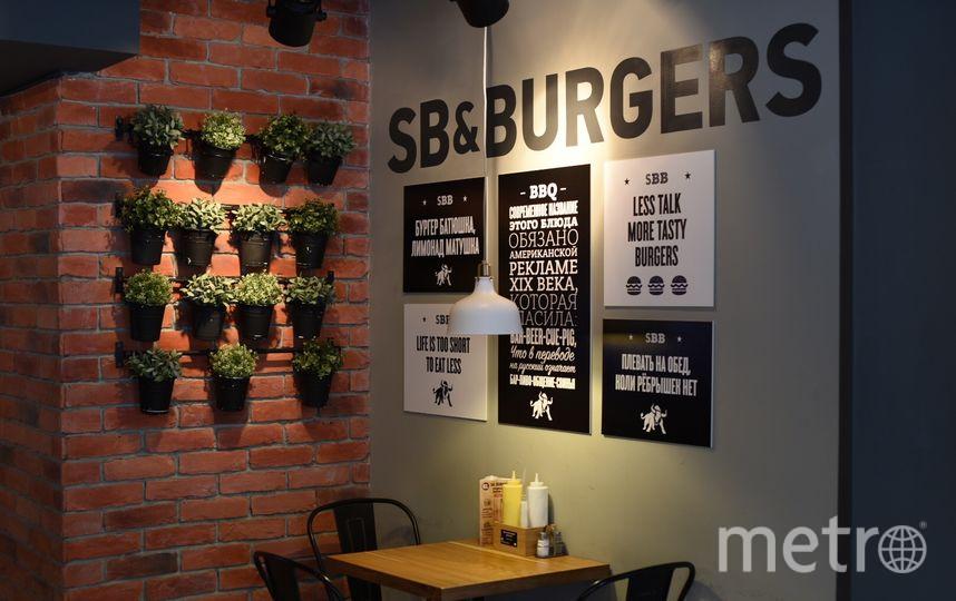 Street Beef Burgers.