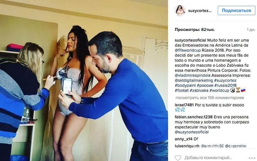 Все фото instagram.com/suzycortezoficial.
