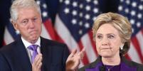Нет, Хиллари Клинтон не собирается разводиться с мужем