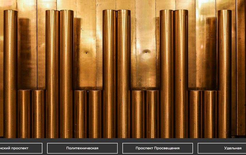 Скриншот birdinflight.com.