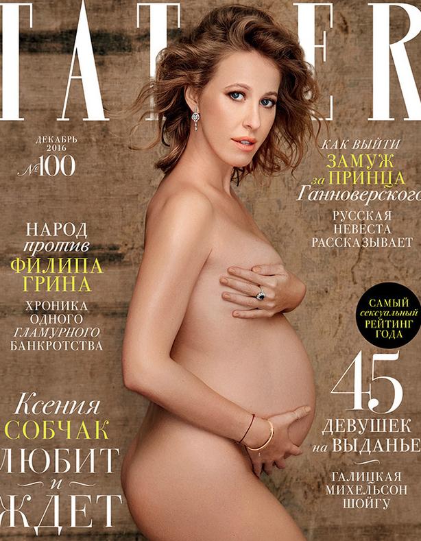 Скриншот tatler.ru.