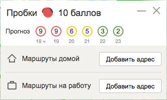 скрин-шоты яндекс.карт.