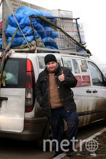 Со страницы «ВКонтакте» Сергея Мельника.