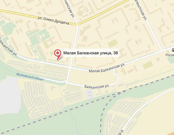 Скриншот Яндекс. Карты.