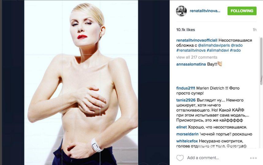 instagram.com/renatalitvinovaofficiall/.