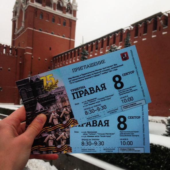 Instagram/irinakvasova96.