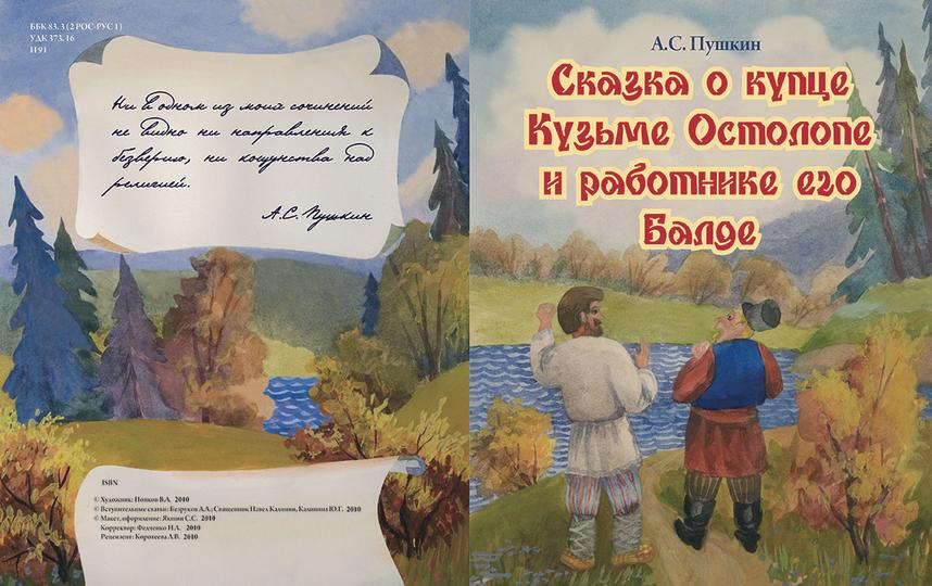 Предоставлено Павлом Калининым.