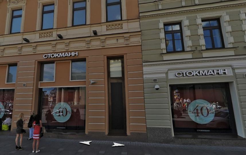Скриншот Яндекс.Карты.