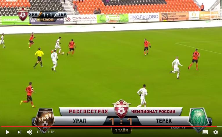 "скриншот с канала ""Наш Футбол"" на YouTube."