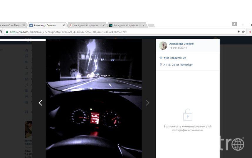 Скриншот .