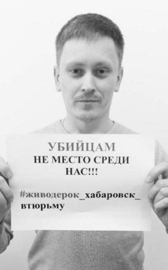 Instagram: @andrey.bochkarev.