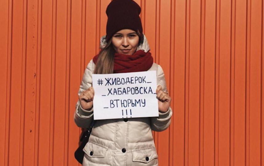 Instagram: @ayurovasveta.
