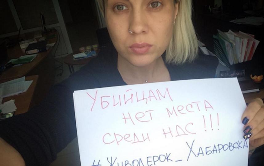 Instagram: @kseniarozhkova1429.