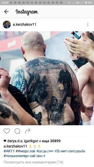фото: instagram / @a.kerzhakov11.
