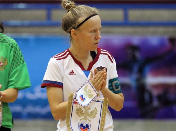 Асоциация мини-футбола России.